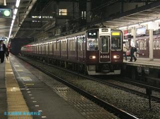 阪急電車梅雨の情景 3