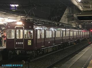 阪急電車梅雨の情景 5