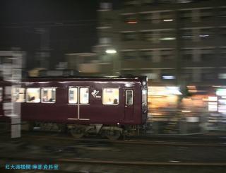 阪急電車梅雨の情景 4