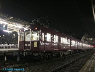 阪急電車梅雨の情景 6