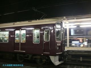阪急電車梅雨の情景 9