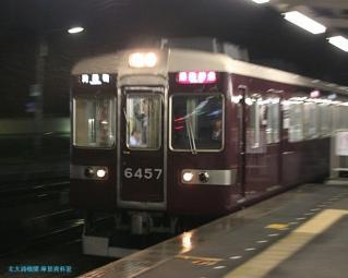 阪急電車梅雨の情景 1