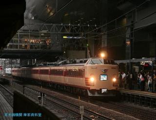 特急雷鳥 京都駅に到着 2