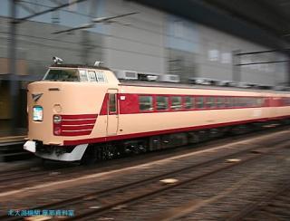 特急雷鳥 京都駅に到着 4
