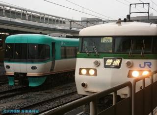 特急雷鳥 京都駅に到着 8