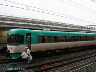 特急雷鳥 京都駅に到着 9