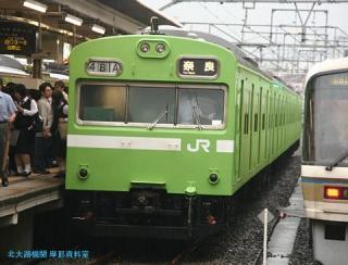 特急雷鳥 京都駅に到着 11