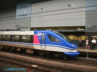 特急雷鳥 京都駅に到着 13