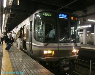 京都駅 080625 1