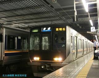 京都駅 080625 5