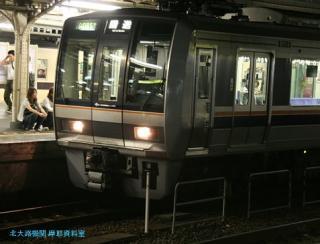 京都駅 080625 4