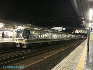 京都駅 080625 7