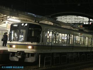 京都駅 080625 8
