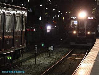 阪急 080516 06