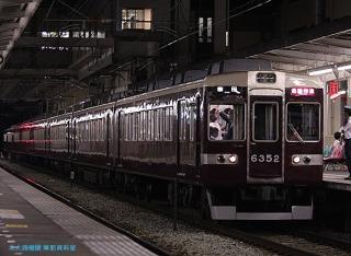 阪急 080516 08