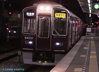 阪急 080516 09