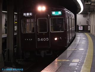 阪急 080516 10