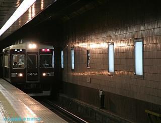 阪急電車 08.06.26 2