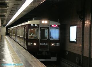 阪急電車 08.06.26 3