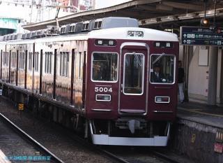 阪急神戸線の特集とか 2