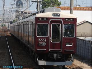 阪急神戸線の特集とか 4