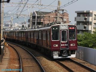 阪急神戸線の特集とか 5