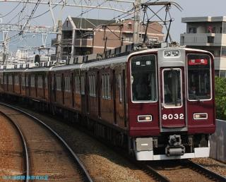 阪急神戸線の特集とか 1