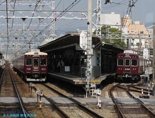 阪急神戸線の特集とか 6