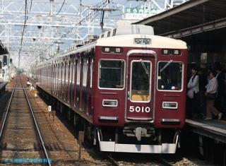 阪急神戸線の特集とか 7