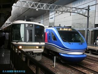 京都駅撮影 オーシャンアローとか 2