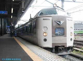 京都駅撮影 オーシャンアローとか 4