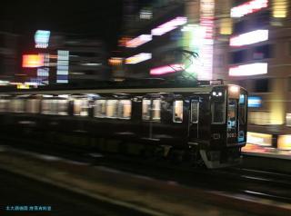 阪急三ノ宮 0120 2