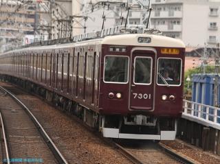 阪急微妙な方向幕 1