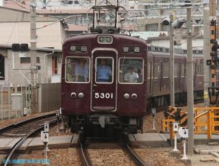 阪急微妙な方向幕 2