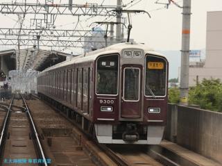 阪急微妙な方向幕 5