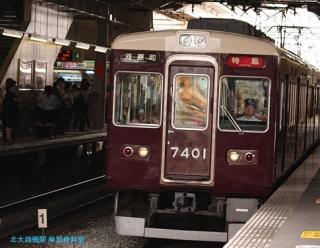 祇園祭ヘッドマークの6300系 4