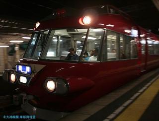 名鉄カラー最前線 01