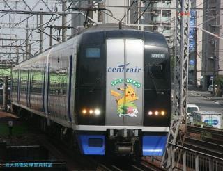 名鉄 ポケモン電車 01