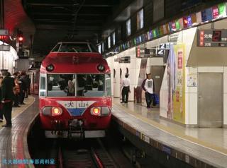 名鉄 ポケモン電車 03