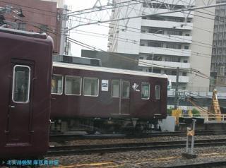 阪急 晩春雨天の車窓 05