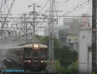 阪急 晩春雨天の車窓 06