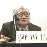 【訃報】「宇宙軍大元帥」野田昌宏氏死去 ガチャピンのモデル|タンパラ☆ムカッパラ