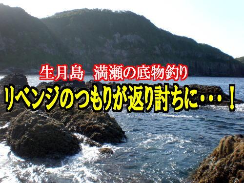 7月28日満瀬00