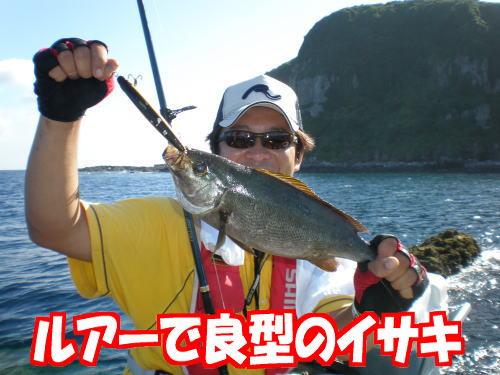 7月28日満瀬03