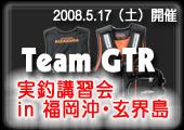 team-gtr-05.jpg