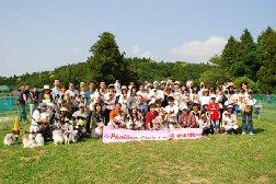 blog mutsusuke zenin