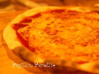 para pizza