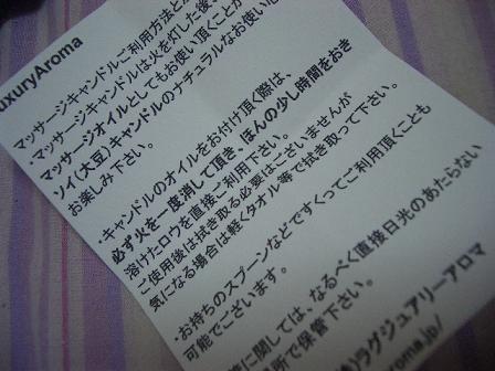 CIMG2066.png