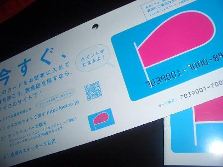 CIMG2365.png