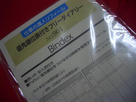 CIMG2389.png